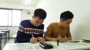 会社名を漢字で書いてください