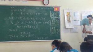 ベトナム人先生の日本語。うまく書けてますね。